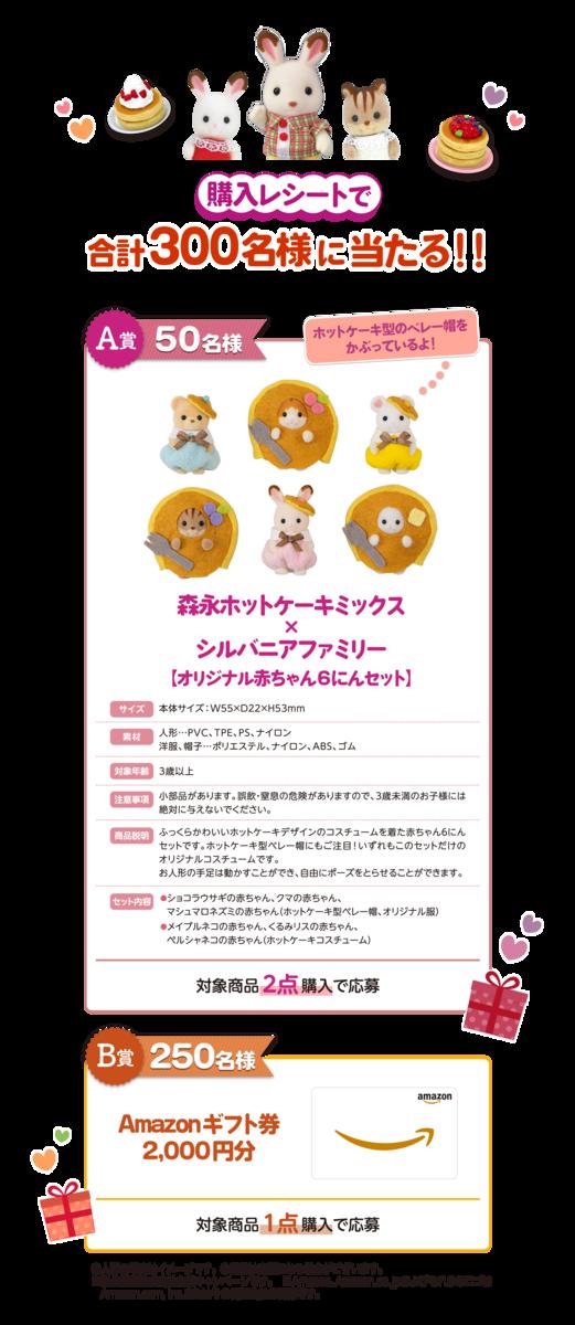 f:id:duckcar:20210901143221p:plain