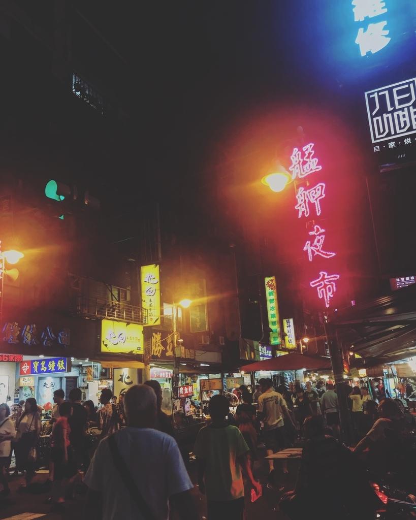 艋舺 夜市