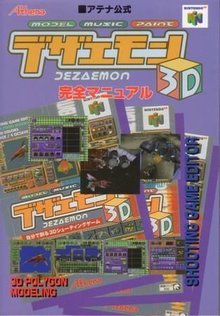 f:id:dumbo001:20080505190644j:image