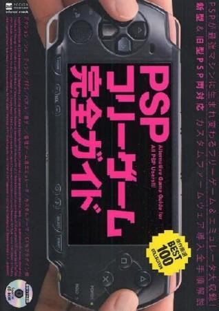 f:id:dumbo001:20080830005017j:image