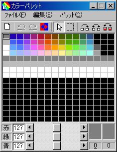 f:id:dumbo001:20080830080545p:image