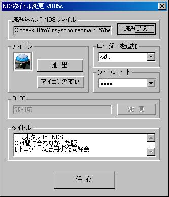 20080906182858