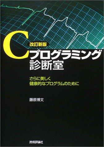 f:id:dumbo001:20081025003206j:image