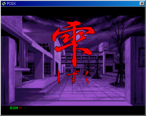 f:id:dumbo001:20081210230123p:image