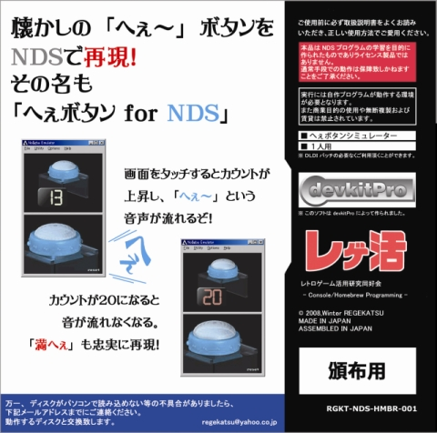 f:id:dumbo001:20081229020326j:image