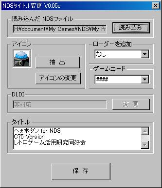 20090102031730