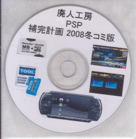 f:id:dumbo001:20090111094320j:image