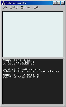 f:id:dumbo001:20090321221614p:image