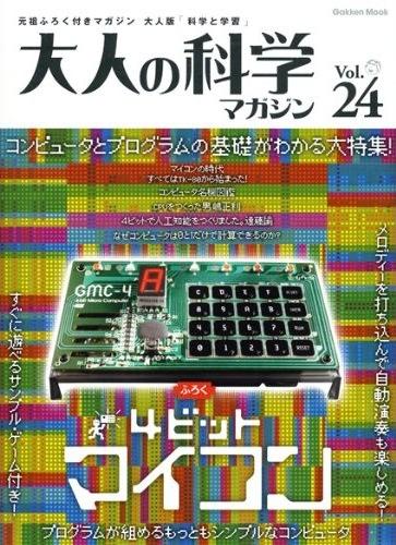 f:id:dumbo001:20090630200532j:image