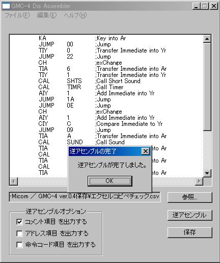 f:id:dumbo001:20090803080453p:image