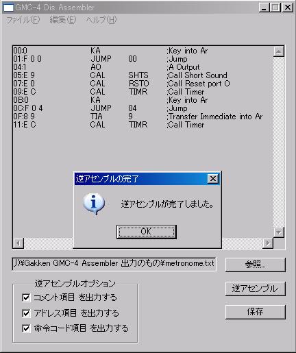 f:id:dumbo001:20090804153645p:image
