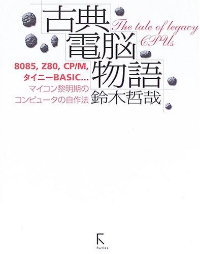 f:id:dumbo001:20090829071414j:image
