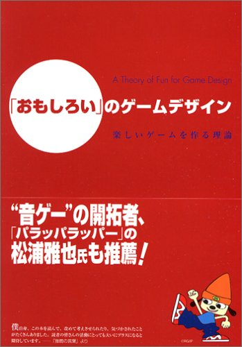 f:id:dumbo001:20091129190400j:image