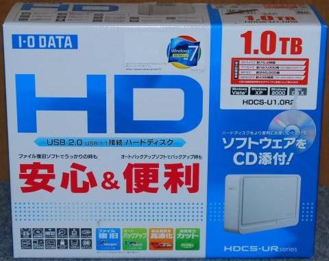 f:id:dumbo001:20100109005239j:image