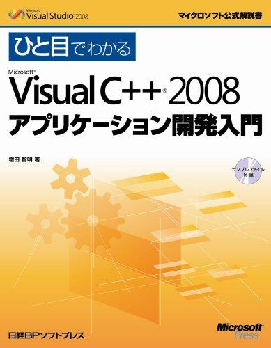 f:id:dumbo001:20100211062327j:image