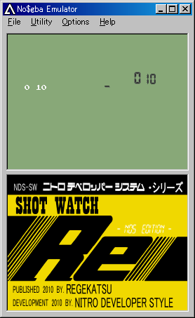 f:id:dumbo001:20100216011455p:image