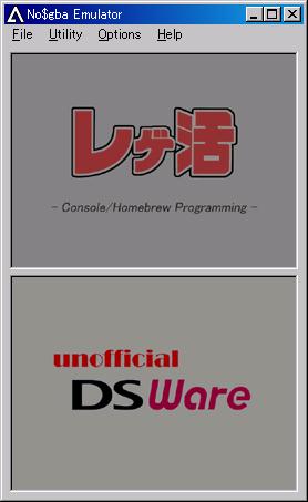 f:id:dumbo001:20100311205538p:image