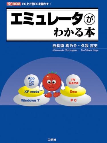 f:id:dumbo001:20100504172851j:image