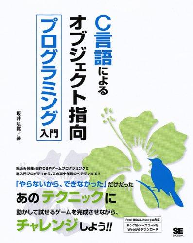 f:id:dumbo001:20100506201429j:image