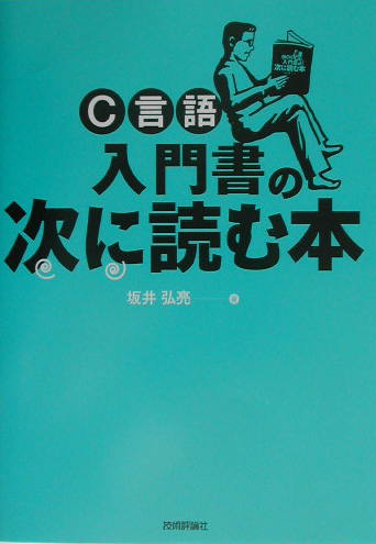 f:id:dumbo001:20100622080255j:image