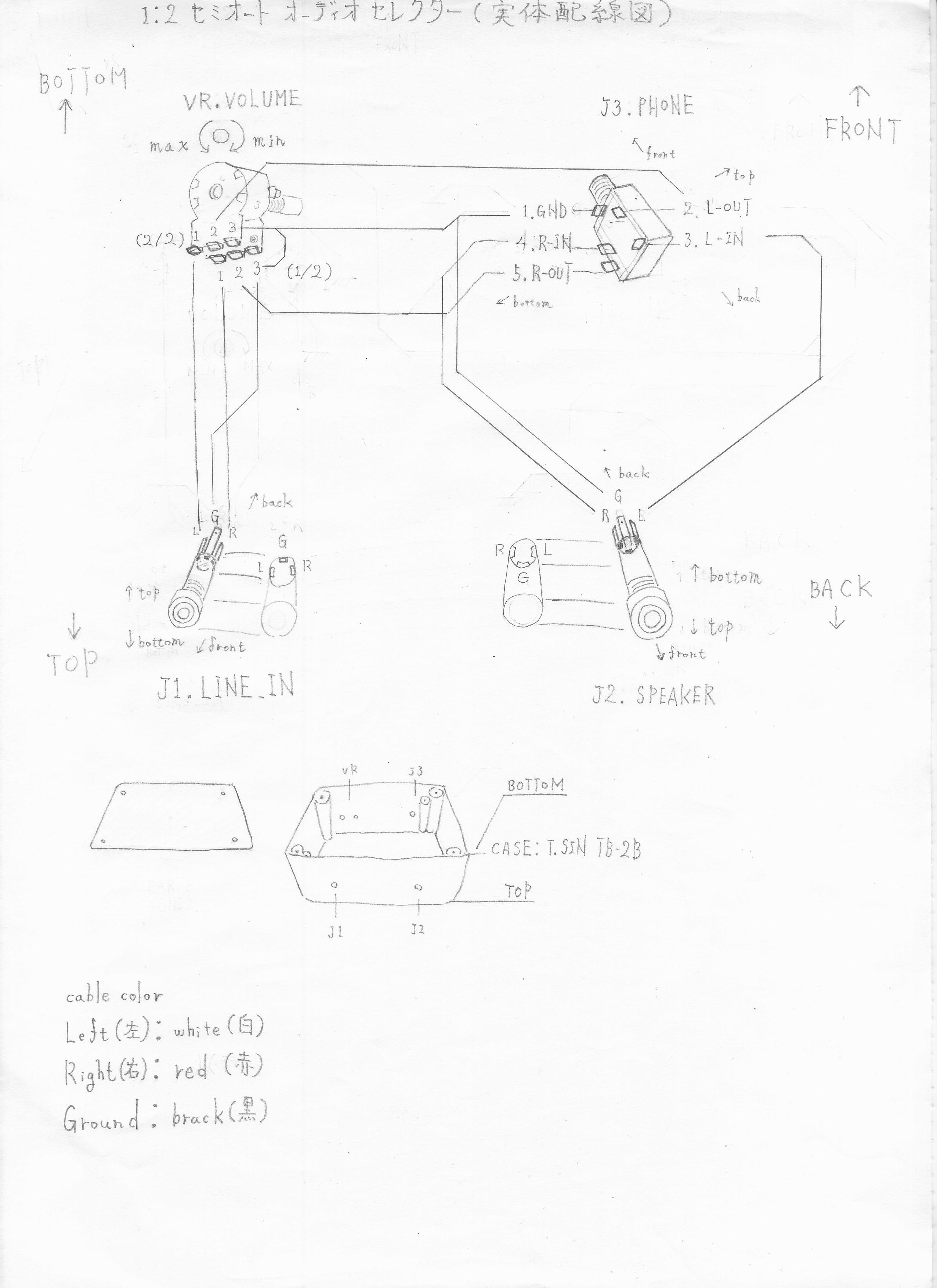 f:id:dumbo001:20110928013301j:image:w360