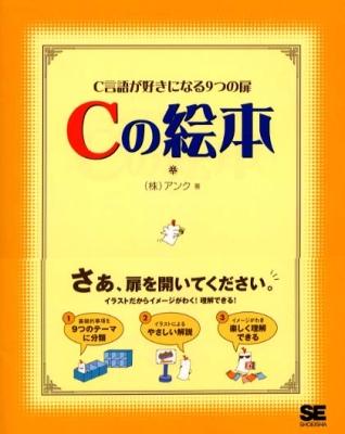 f:id:dumbo001:20111127010034j:image