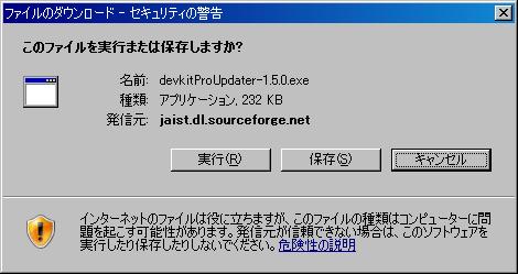 f:id:dumbo001:20111130073956p:image