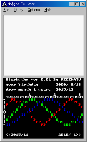 f:id:dumbo001:20111212001850p:image