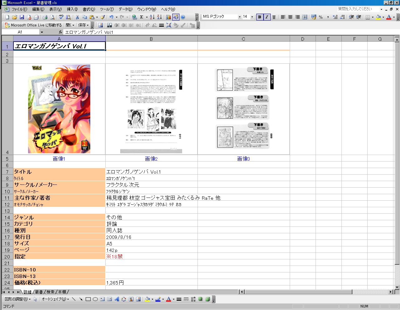 f:id:dumbo001:20120402025632p:image:w480
