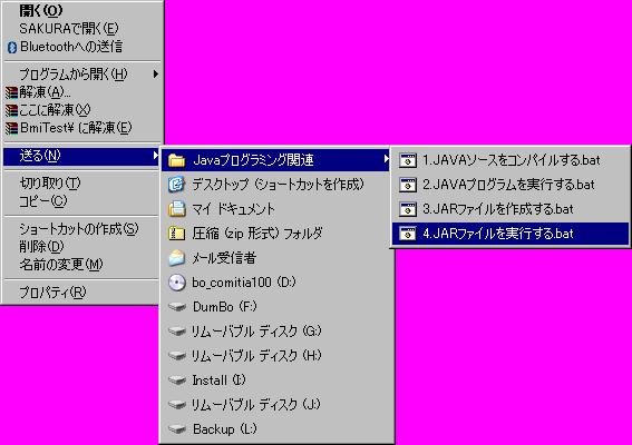 f:id:dumbo001:20120527110150p:image