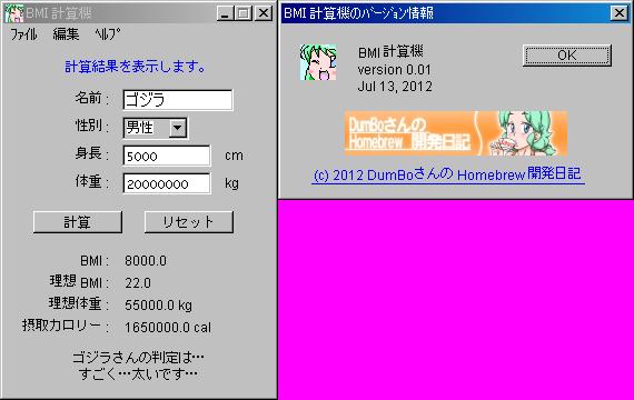 f:id:dumbo001:20120713075806p:image