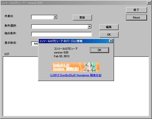 f:id:dumbo001:20130205193254p:image:w640