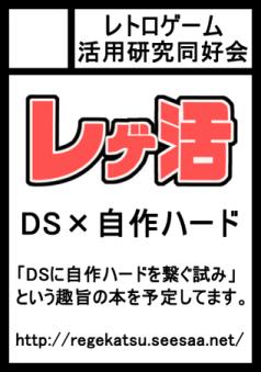 f:id:dumbo001:20130218152711p:image