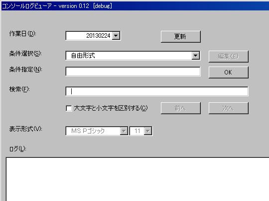 f:id:dumbo001:20130225214253p:image