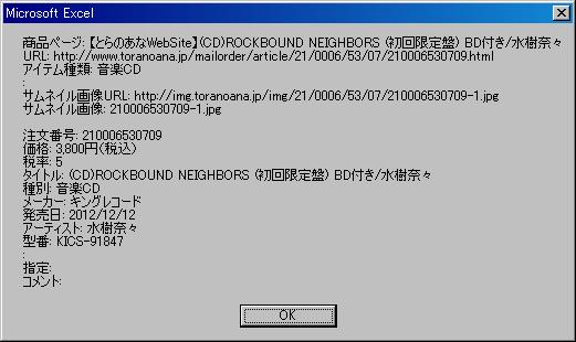 f:id:dumbo001:20130525182110p:image