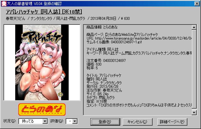 f:id:dumbo001:20130527020223p:image