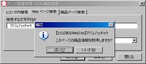 f:id:dumbo001:20130619003606p:image