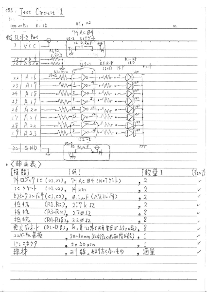 f:id:dumbo001:20130820123405j:image:H480