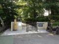 宮沢賢治記念館の門