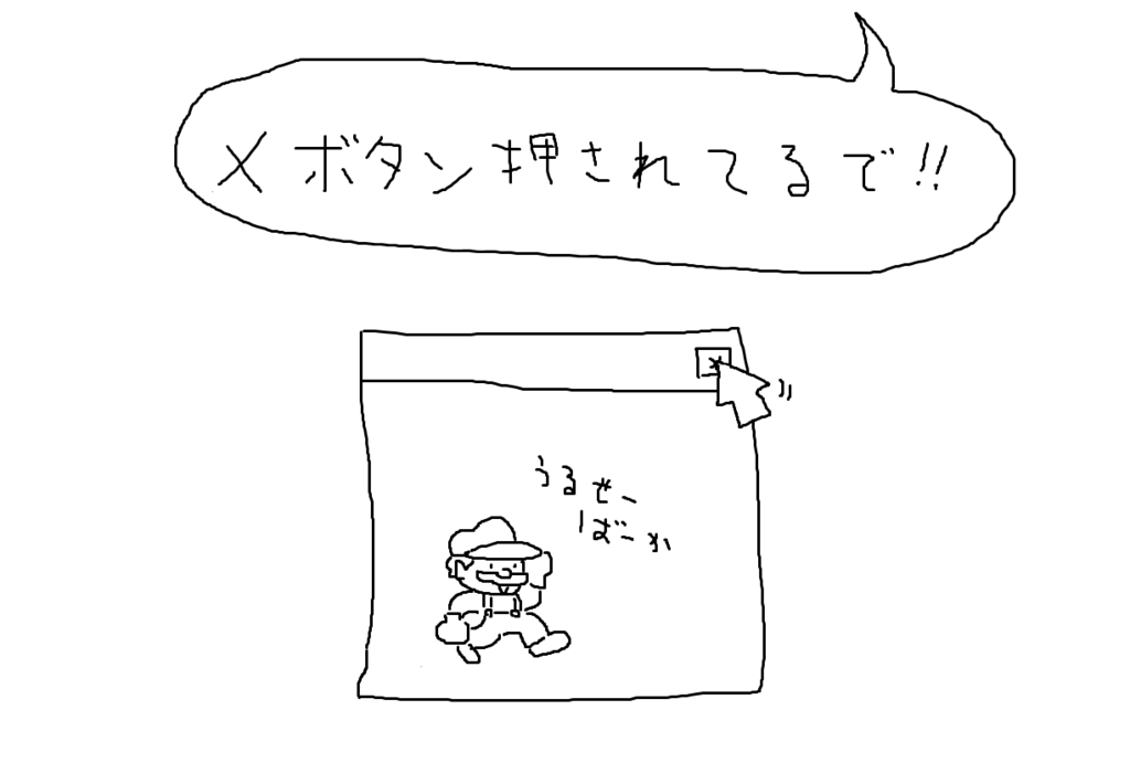 f:id:dungeonneko:20170510174157p:plain:w320