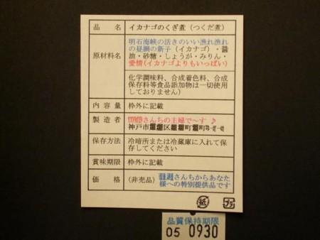 20050327195901