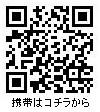 20090506155410