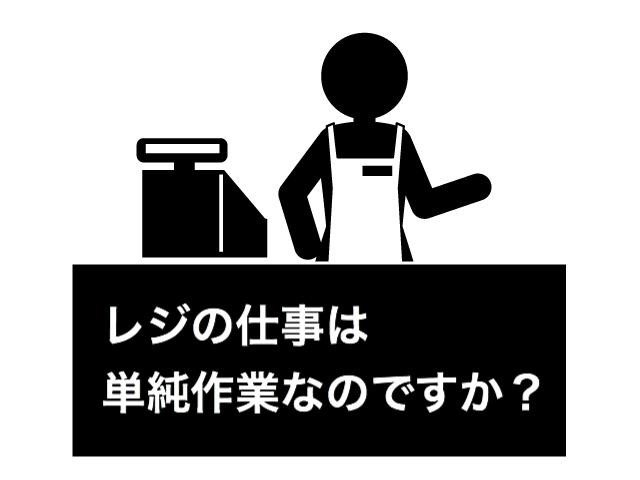 f:id:durasuto010:20190227084833j:plain