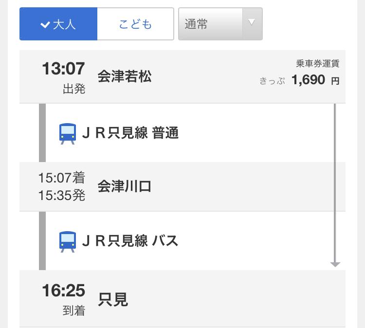 f:id:durasuto010:20200212100803j:plain