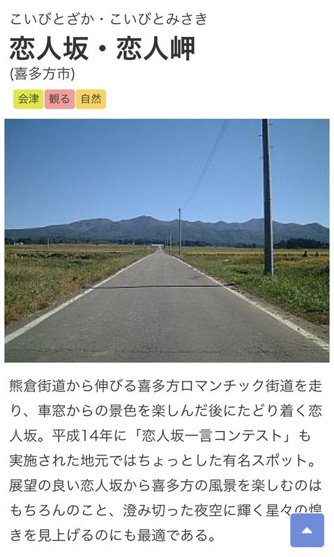 f:id:durasuto010:20200530233128j:plain