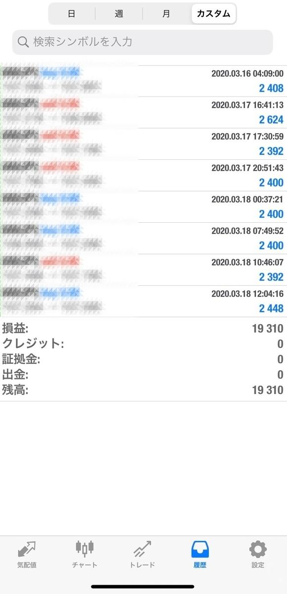 f:id:durgol:20200319002314j:plain