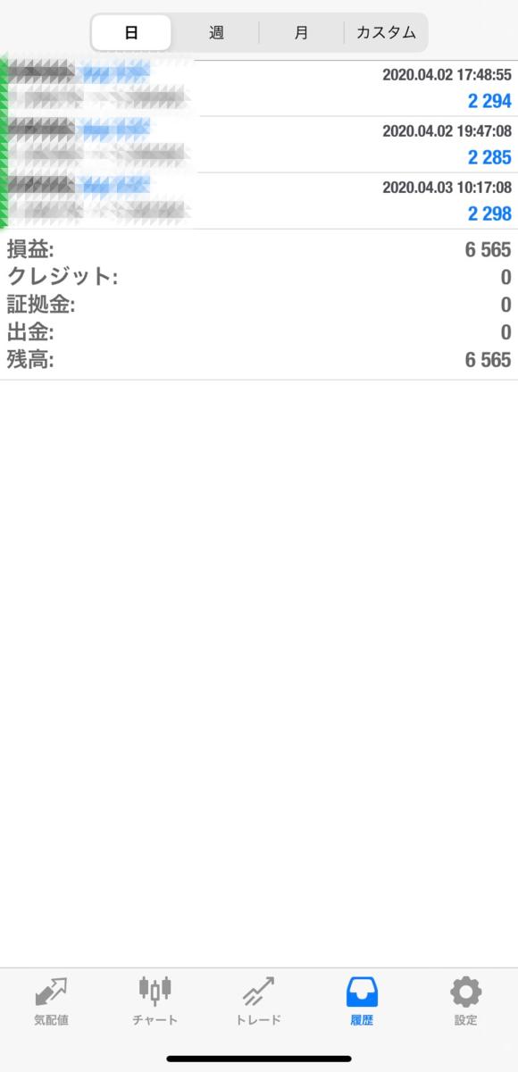 f:id:durgol:20200408125948p:plain