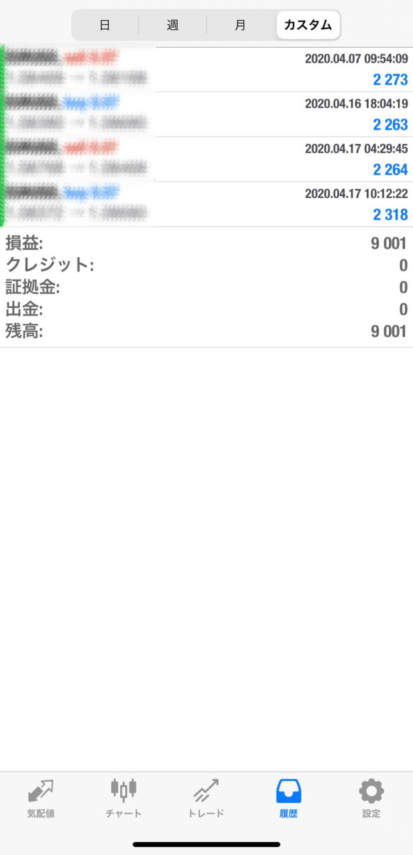 f:id:durgol:20200418102646p:plain