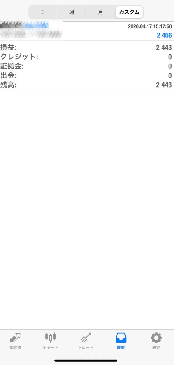 f:id:durgol:20200421095552p:plain