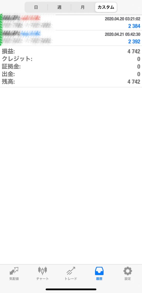 f:id:durgol:20200422092752p:plain